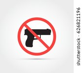 no guns  prohibiting vector icon