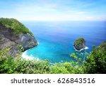 beautiful island | Shutterstock . vector #626843516