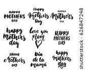 happy mother's day   hand drawn ... | Shutterstock .eps vector #626847248
