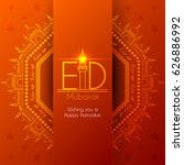 greeting card for holy month... | Shutterstock .eps vector #626886992