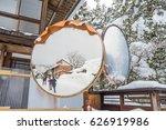 shirakawa  japan   14 feb 2017  ... | Shutterstock . vector #626919986