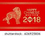 happy chinese new year 2018... | Shutterstock .eps vector #626925836