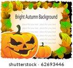 scary pumpkin face on a... | Shutterstock .eps vector #62693446