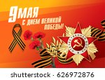 may 9 victory day. translation... | Shutterstock .eps vector #626972876