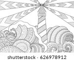 seascape line art design for... | Shutterstock .eps vector #626978912