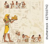 ancient egypt banner.egyptian... | Shutterstock .eps vector #627010742