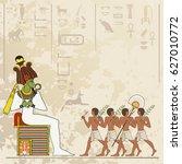 ancient egypt banner.egyptian... | Shutterstock .eps vector #627010772