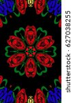 ornament on a black background. ... | Shutterstock . vector #627038255