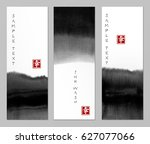 banners with abstract black ink ...