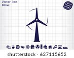 wind turbine icon vector | Shutterstock .eps vector #627115652