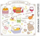 set of cute lunch and dinner... | Shutterstock .eps vector #627133922
