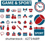 super game   sport signs. vector | Shutterstock .eps vector #62714689