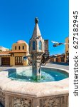 Fountain In Medieval City Of...