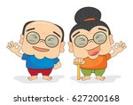 old couple vector | Shutterstock .eps vector #627200168