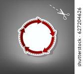 circular arrows sign. vector.... | Shutterstock .eps vector #627204626
