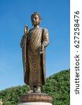 statues of buddha at wat...   Shutterstock . vector #627258476