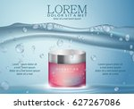 cosmetic hand cream box.premium ... | Shutterstock .eps vector #627267086