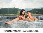 happy romantic couple enjoying... | Shutterstock . vector #627300806