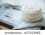 rustic fresh cheese from goat