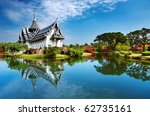 sanphet prasat palace  ancient... | Shutterstock . vector #62735161