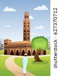 a vector illustration of muslim ... | Shutterstock .eps vector #627370712