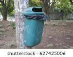 trash in owls square | Shutterstock . vector #627425006