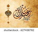 ramadan kareem mubarak greeting ... | Shutterstock .eps vector #627438782