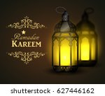 intricate arabic lamp | Shutterstock .eps vector #627446162