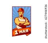 worker builder vector logo. man ... | Shutterstock .eps vector #627446936