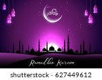 beautiful mosque with crescent... | Shutterstock . vector #627449612