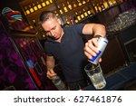 barman at work in luxury...   Shutterstock . vector #627461876