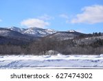 Small photo of Winter in the Adirondacks