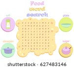 logic game for learning english.... | Shutterstock .eps vector #627483146