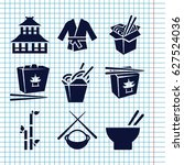 set of 9 japanese filled icons... | Shutterstock .eps vector #627524036