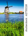 view of windmill and canal in... | Shutterstock . vector #62753218