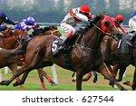 horse racing game. | Shutterstock . vector #627544