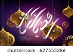 arabic calligraphy design for... | Shutterstock .eps vector #627555386