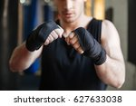 cropped image of boxer standing ... | Shutterstock . vector #627633038