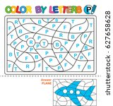 abc coloring book for children. ... | Shutterstock .eps vector #627658628