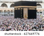 mecca  saudi arabia   january... | Shutterstock . vector #627669776