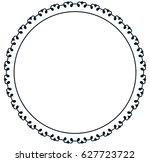 round vintage vector photo... | Shutterstock .eps vector #627723722