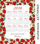 Calendar 2018 Vector Design...