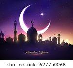 ramadan kareem or ramazan... | Shutterstock .eps vector #627750068