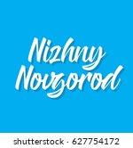 nizhny novgorod  text design....   Shutterstock .eps vector #627754172