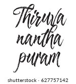 thiruvananthapuram  text design.... | Shutterstock .eps vector #627757142