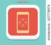 vector control button of mobile