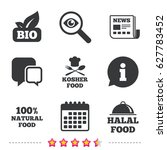 100  natural bio food icons.... | Shutterstock .eps vector #627783452