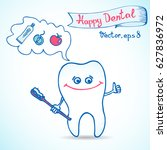 dental  character for the... | Shutterstock .eps vector #627836972