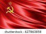 ussr  flag of silk 3d... | Shutterstock . vector #627863858
