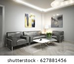 gray white urban contemporary... | Shutterstock . vector #627881456